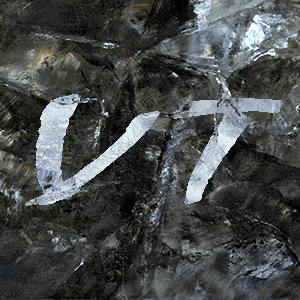 2012 aliejus, drob? 50x80 cm